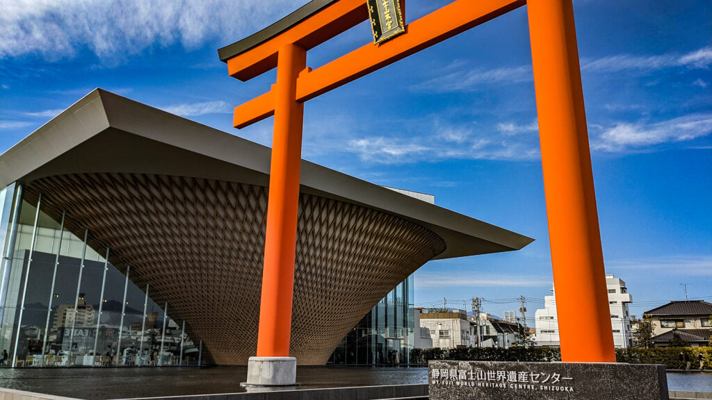 文化遺産ってつまりどういうこと?@富士山の日