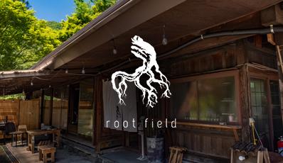 古民家宿「root field」